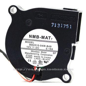 NMB-MAT BM4515-04W-B40 L00 DC 12 V 0.18A 45x45x15mm Sunucu Blower fan